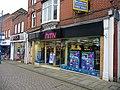Andover - HMV - geograph.org.uk - 2215105.jpg