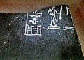 Anedjib vase inscription.jpg