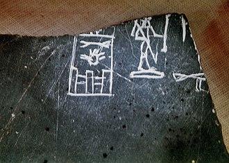 Anedjib - Image: Anedjib vase inscription
