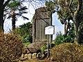 Annaka No. 6 kofun Neesima monument.jpg