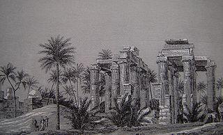 Tjebu Place in Asyut, Egypt