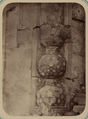 Antiquities of Samarkand. Tomb of the Saint Kusam-ibn-Abbas (Shah-i Zindah) and Adjacent Mausoleums. Mausoleum of Emir Abu Tengi. Column Base WDL3611.png