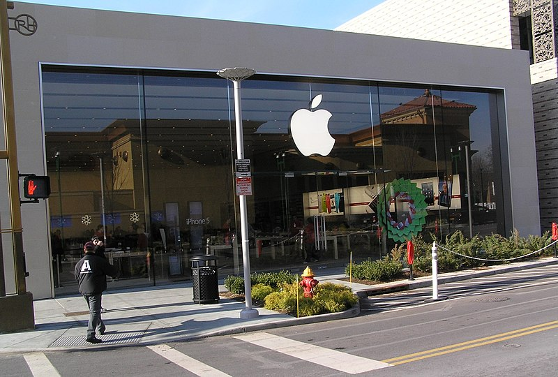 Apple Store Yonkers, NY January 8, 2013.jpg