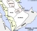 Arabia 1914 (zh-hans).png
