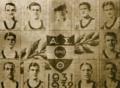 Aris1931.png