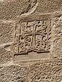 Armenian Quarter P1130555.JPG