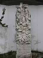Armenseelenkreuz_Niederrussbach_04.JPG