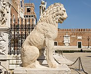 Arsenale (Venice) - First Ancient Greek lion