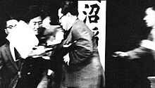 Assassination of Inejiro Asanuma 01.jpg