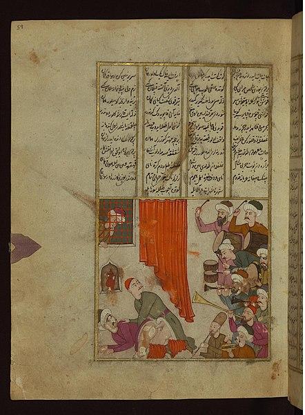 File:Atai (Walters MS 666) - A Sodomite Disgraced.jpg