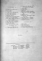 Auctore A. Scarpa, Anatomicae disquisitiones Wellcome L0032128.jpg