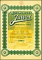 Automobiles Juwel 1924.jpg