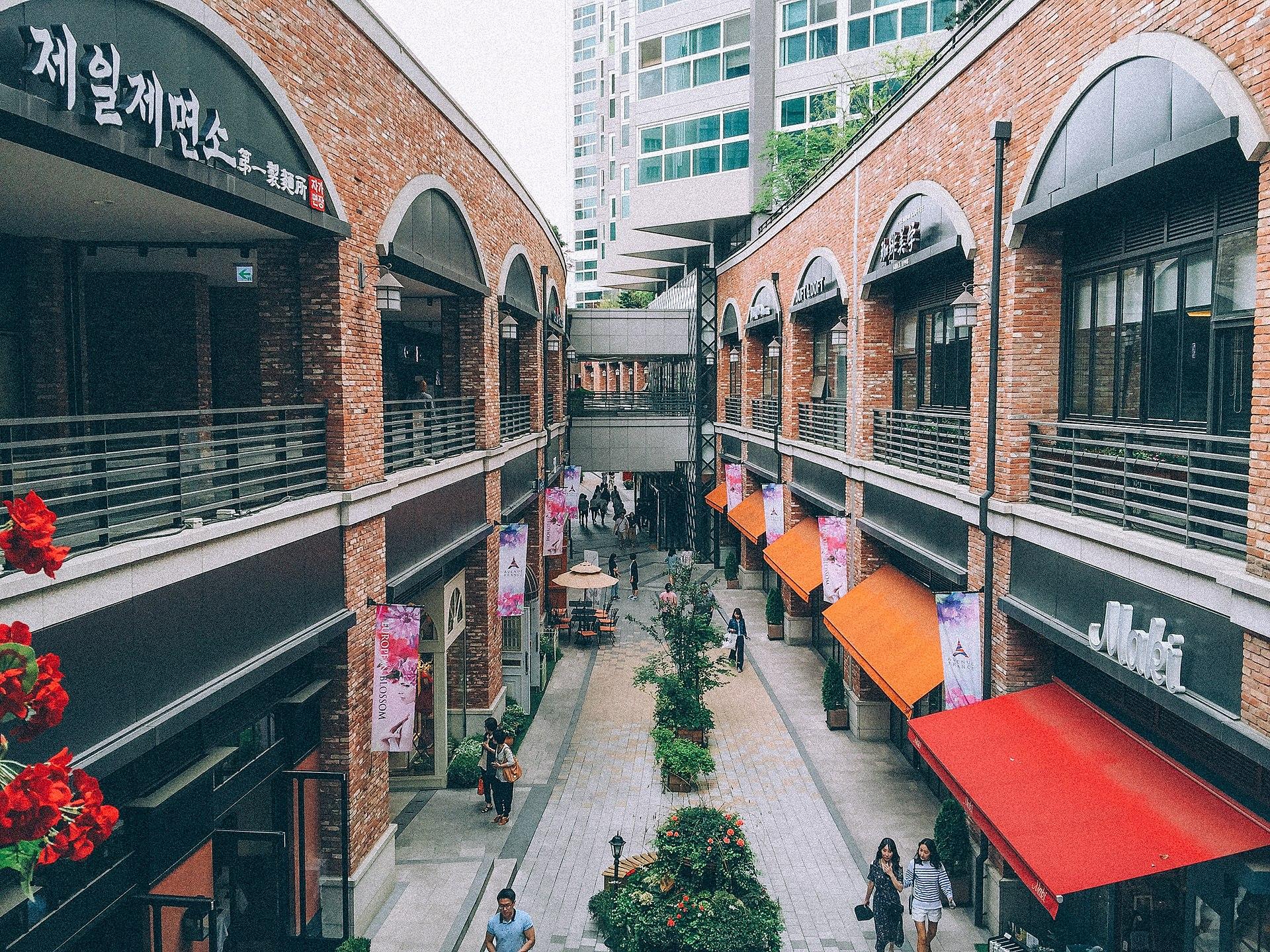 Pangyo Seongnam Wikipedia