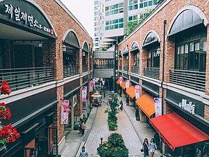 Pangyo, Seongnam - Pangyo's Avenue France shopping plaza.