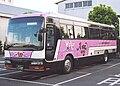 Awakotsu KC-LV782R1 IBM.jpg