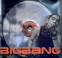 BIGBANG We belong together.jpg