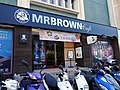 Bade Store, Mr. Brown Café 20190901.jpg
