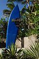 Bali Hard Rock Cafe (2692318298).jpg