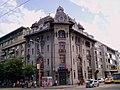 BancaRomaneasca-5.JPG