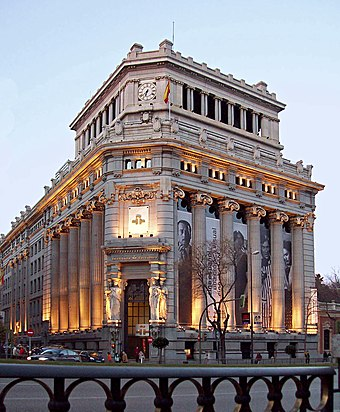 Cervantes Institute headquarters, Madrid Banco Espanol del Rio de la Plata (Madrid) 05.jpg