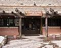 Bandelier Visitor Center (5317335367).jpg