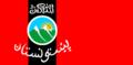 Bandera Paixtunistan2.png