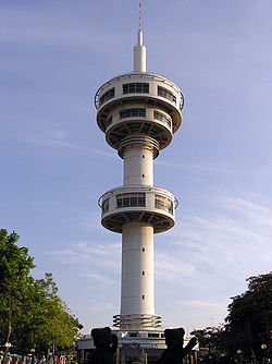 Banharn Jamsai Tower