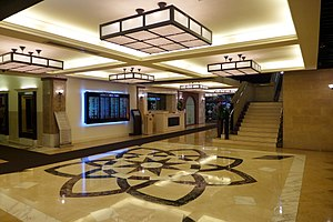 Bank of America Tower (Hong Kong) - Lobby of the Bank of America Tower