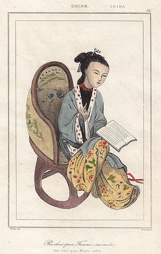 Women in ancient and imperial China - 18th century illustration of Ban Zhao reading.