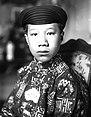 Bao Dai 1926.jpg