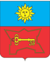 Coat of arms of Бар
