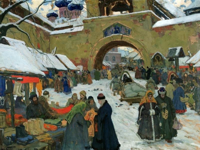Bazaar1910