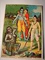 Bazaar art print from the Ravi Varma Press, 1920's - Surphanaka Nose cut off.jpg