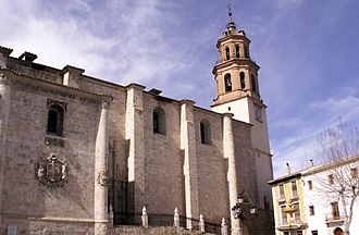 Baza, Granada - Baza's co-cathedral of the Incarnation