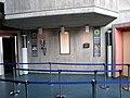 Beaivváš Sámi Theatre entrance doors 2014.jpg