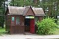 Belarus, Naroch - panoramio (140).jpg