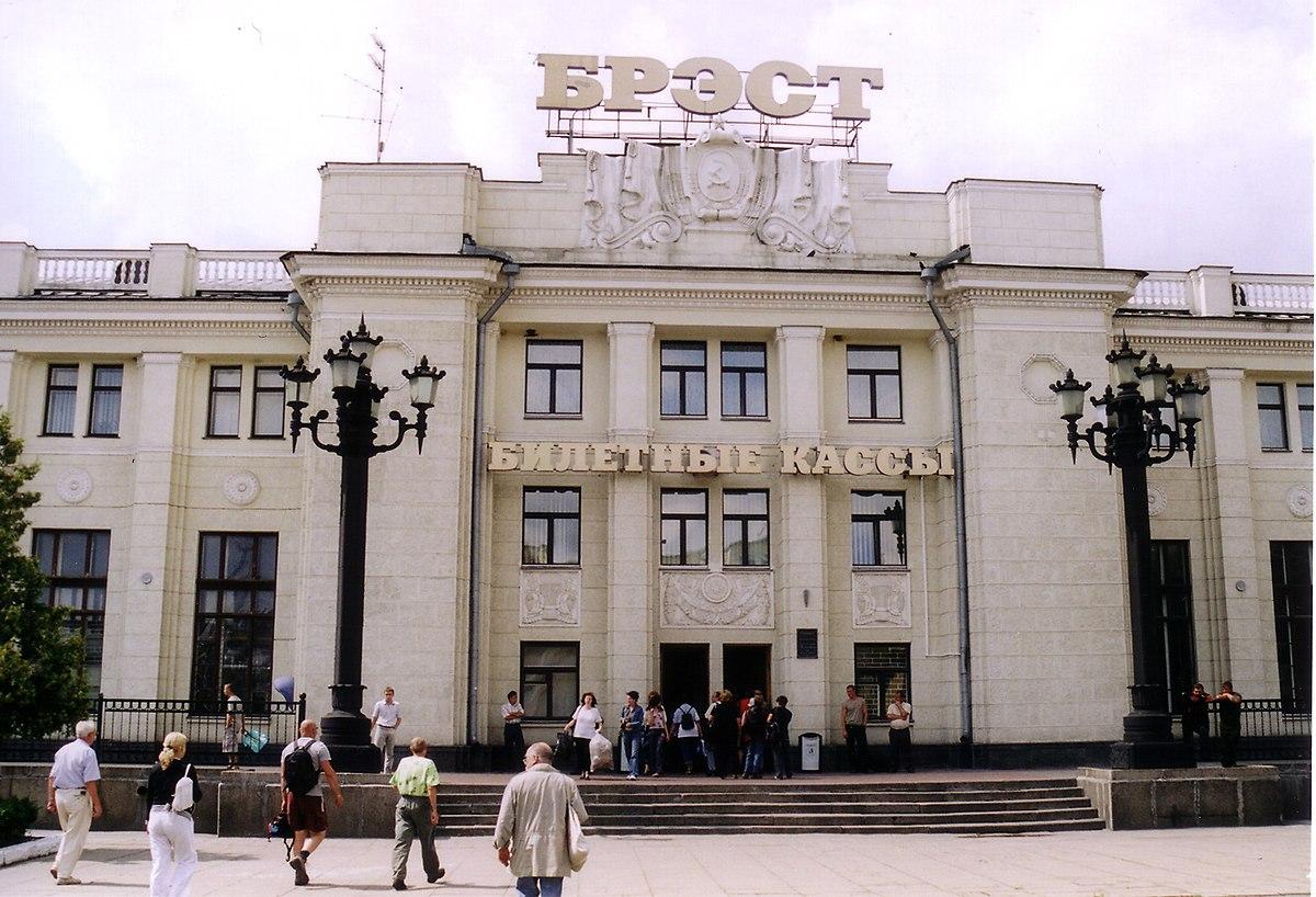 Brest Tsentralny Railway Station Wikipedia