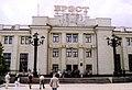 Belarus-Brest-Railway Station-2.jpg