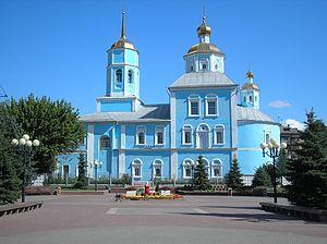 Belgorod Oblast - Smolensky church in Belgorod