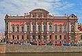 Beloselsky Palace crop.jpg