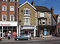 Berkhamsted - Imaging Centre on High Street (geograph 3148274).jpg