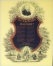 """""""Was ist des Deutschen Vaterland"""" (Quelle: Wikimedia)"""