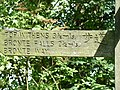 Bi-lingual Footpath Sign - geograph.org.uk - 227121.jpg