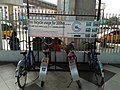 Bicycle for hire at Chennai metro.jpg