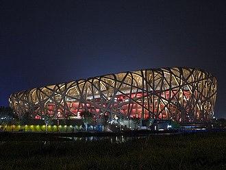 Beijing National Stadium - Image: Birds Nest at Night