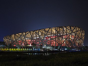 The Beijing National Stadium at night