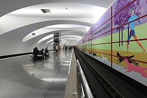 Bittsevsky Park (Moscow Metro)