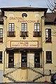 Bizzozero - Oratorio parrocchiale 0214.jpg