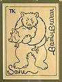 Bjoernen og reven (bjørnen) - bamse brakar bjørnen - bear and fox - Brave Old Bruin - Norske Folkeeventyr 1841-1844.jpg