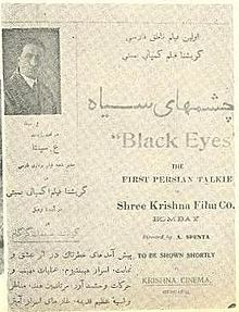 Black Eyes Movie Poster 1936.jpg